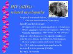 hiv aids related myelopathy
