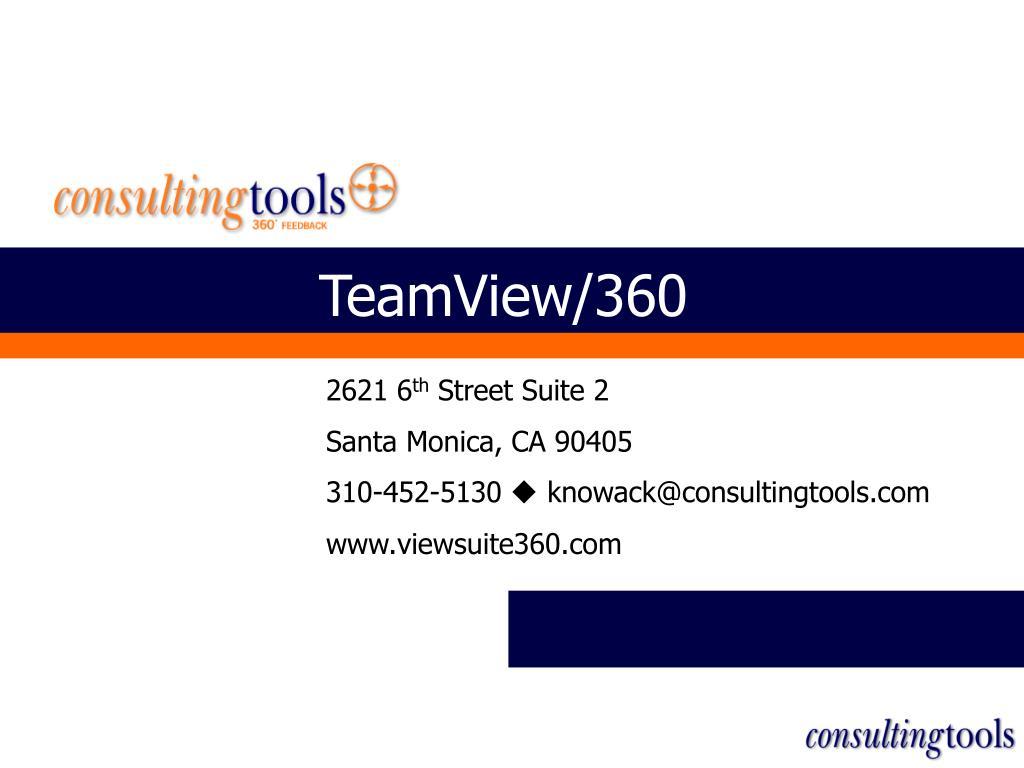 teamview 360 l.