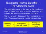evaluating internal liquidity the operating cycle