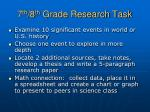 7 th 8 th grade research task