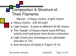 composition structure of thick filaments