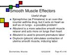 smooth muscle effectors