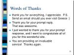 words of thanks53