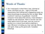 words of thanks57