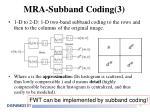 mra subband coding 3