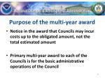 purpose of the multi year award8