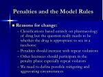 penalties and the model rules4