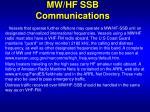 mw hf ssb communications