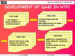 development of qa i in ntpc