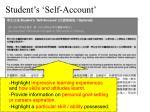 student s self account