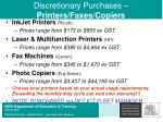 discretionary purchases printers faxes copiers