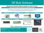sr bulk software