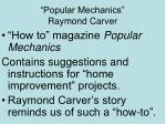 popular mechanics raymond carver