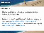 about hct