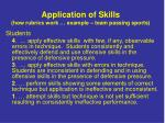 application of skills how rubrics work example team passing sports