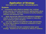 application of strategy how rubrics work example team passing sports