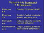 physical activity assessment k 12 progression