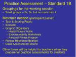 practice assessment standard 1b
