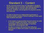 standard 3 content