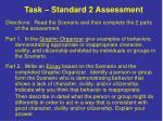 task standard 2 assessment