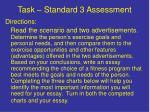 task standard 3 assessment