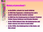history of preschool 1