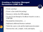 creating a container managed persistence cmp ejb