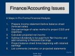 finance accounting issues34