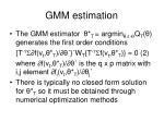 gmm estimation
