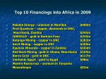 top 10 financings into africa in 2009