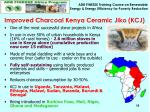 improved charcoal kenya ceramic jiko kcj