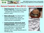 kenya ceramic jiko kcj lessons learned