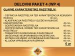 delovni paket 4 wp 4