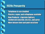 1920s prosperity5
