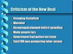 criticism of the new deal60