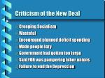criticism of the new deal61