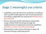 stage 1 meaningful use criteria77