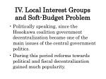 iv local interest groups and soft budget problem