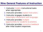 nine general features of instruction5