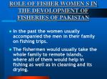 role of fisher women s in the devolopment of fisheries of pakistan