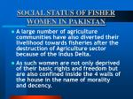 social status of fisher women in pakistan22