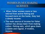 women in net making activity47