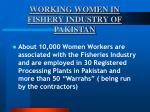 working women in fishery industry of pakistan