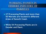 working women in fishery industry of pakistan25