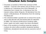 choudwar auto complex