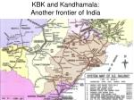 kbk and kandhamala another frontier of india