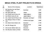 mega steel plant projects in orissa1