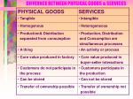 differnce between physical goods services