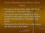 cost of building the million solar roofs