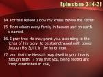ephesians 3 14 21